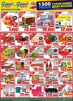 Offers from Signature Kitchen in the Kuala Lumpur leaflet