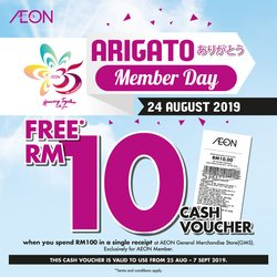 Department Stores offers in the AEON catalogue in Melaka