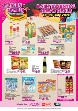 Department Stores offers in the AEON catalogue in Shah Alam ( 3 days ago )