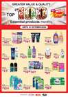 Department Stores offers in the AEON catalogue in Melaka ( 4 days left )