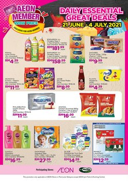 Department Stores offers in AEON catalogue ( 1 day ago)
