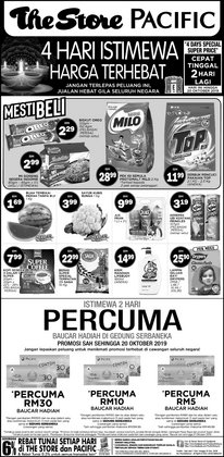 Offers from The Store in the Petaling Jaya leaflet