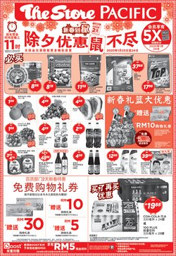 Supermarkets offers in the The Store catalogue in Ipoh