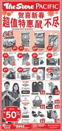 Supermarkets offers in the The Store catalogue in Petaling Jaya