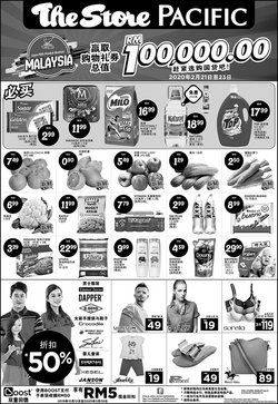 Supermarkets offers in the The Store catalogue ( Expires tomorrow )