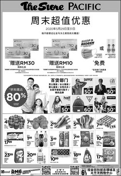 The Store catalogue ( Expires today )