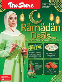 Ramadan offers in The Store catalogue ( Published today)