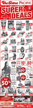 Offers from The Store in the Penang leaflet