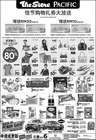 Supermarkets offers in the The Store catalogue in Ipoh ( 3 days left )