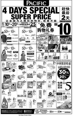Offers from Pacific Hypermarket in the Kuala Lumpur leaflet