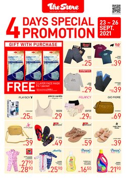 Pacific Hypermarket catalogue ( Expires today)
