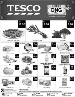 Supermarkets offers in the Tesco catalogue in Ipoh