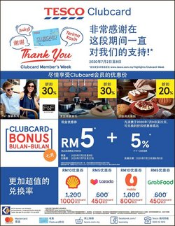 Tesco catalogue in Ipoh ( 20 days left )