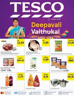 Supermarkets offers in Tesco catalogue ( Expires today)