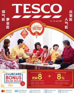 Tesco catalogue ( 8 days left)