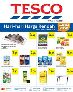 Tesco catalogue ( Expires tomorrow)