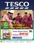 Tesco catalogue in Petaling Jaya ( 7 days left )