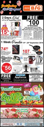 Offers from AEON Big in the Petaling Jaya leaflet