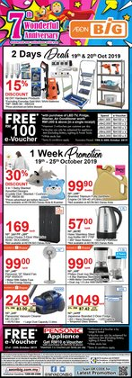 Supermarkets offers in the AEON Big catalogue in Sunway-Subang Jaya
