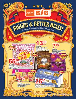 AEON Big catalogue ( 3 days ago )