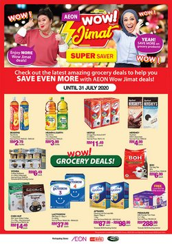 AEON Big catalogue in Kedah ( 20 days left )