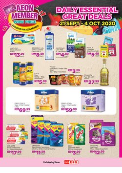AEON Big catalogue in Sunway-Subang Jaya ( 6 days left )