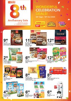 AEON Big catalogue ( 1 day ago )