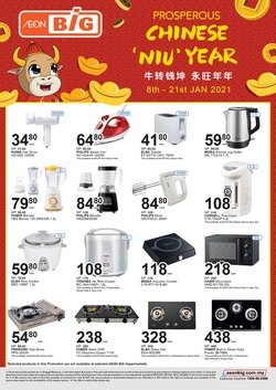 AEON Big offers in AEON Big catalogue ( 3 days left)
