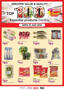 AEON Big offers in AEON Big catalogue ( 5 days left)