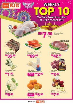 Supermarkets offers in AEON Big catalogue ( 1 day ago)