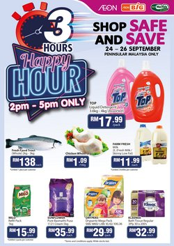 AEON Big offers in AEON Big catalogue ( Published today)