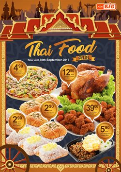 Offers from AEON Big in the Kedah leaflet