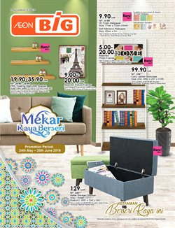 Offers from AEON Big in the Kajang-Bangi leaflet