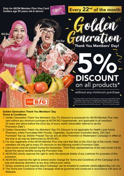 Supermarkets offers in the AEON Big catalogue in Shah Alam