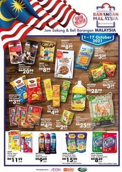 Supermarkets offers in AEON Big catalogue ( Expires tomorrow)