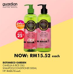 Offers from Guardian in the Johor Bahru leaflet