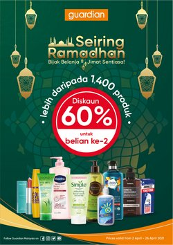 Ramadan offers in Guardian catalogue ( 4 days left)