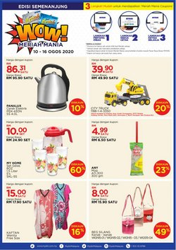 Supermarkets offers in the Mydin catalogue in Sunway-Subang Jaya ( 2 days left )