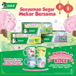 Mydin catalogue ( 1 day ago)