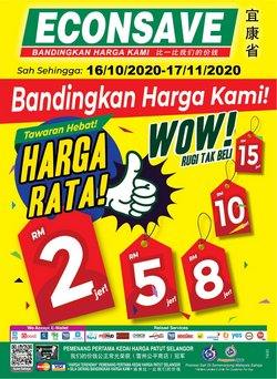 Supermarkets offers in the Econsave catalogue in Seremban ( 27 days left )