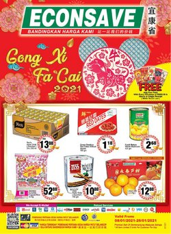Econsave catalogue ( 7 days left)