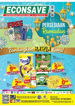 Ramadan offers in Econsave catalogue ( 5 days left)