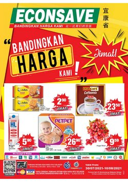 Econsave offers in Econsave catalogue ( 5 days left)