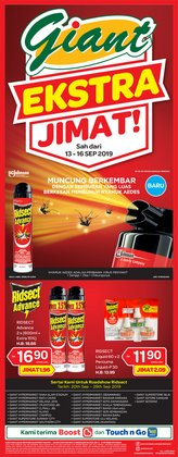 Offers from Giant in the Petaling Jaya leaflet