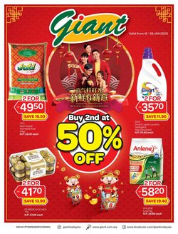 Offers from Giant in the Kuala Lumpur leaflet
