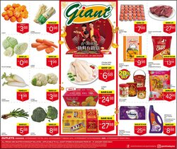 Offers from Giant in the Miri leaflet