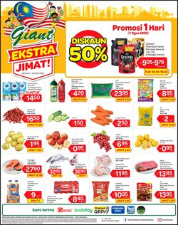 Giant catalogue ( Expires today)