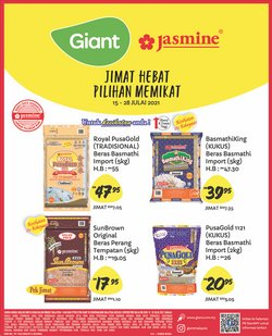 Giant offers in Giant catalogue ( 2 days left)