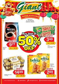 Offers from Giant in the Kota Kinabalu leaflet