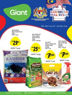 Giant offers in Giant catalogue ( 10 days left)